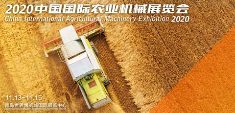International Agricultural Machinery Expo in Qingdao