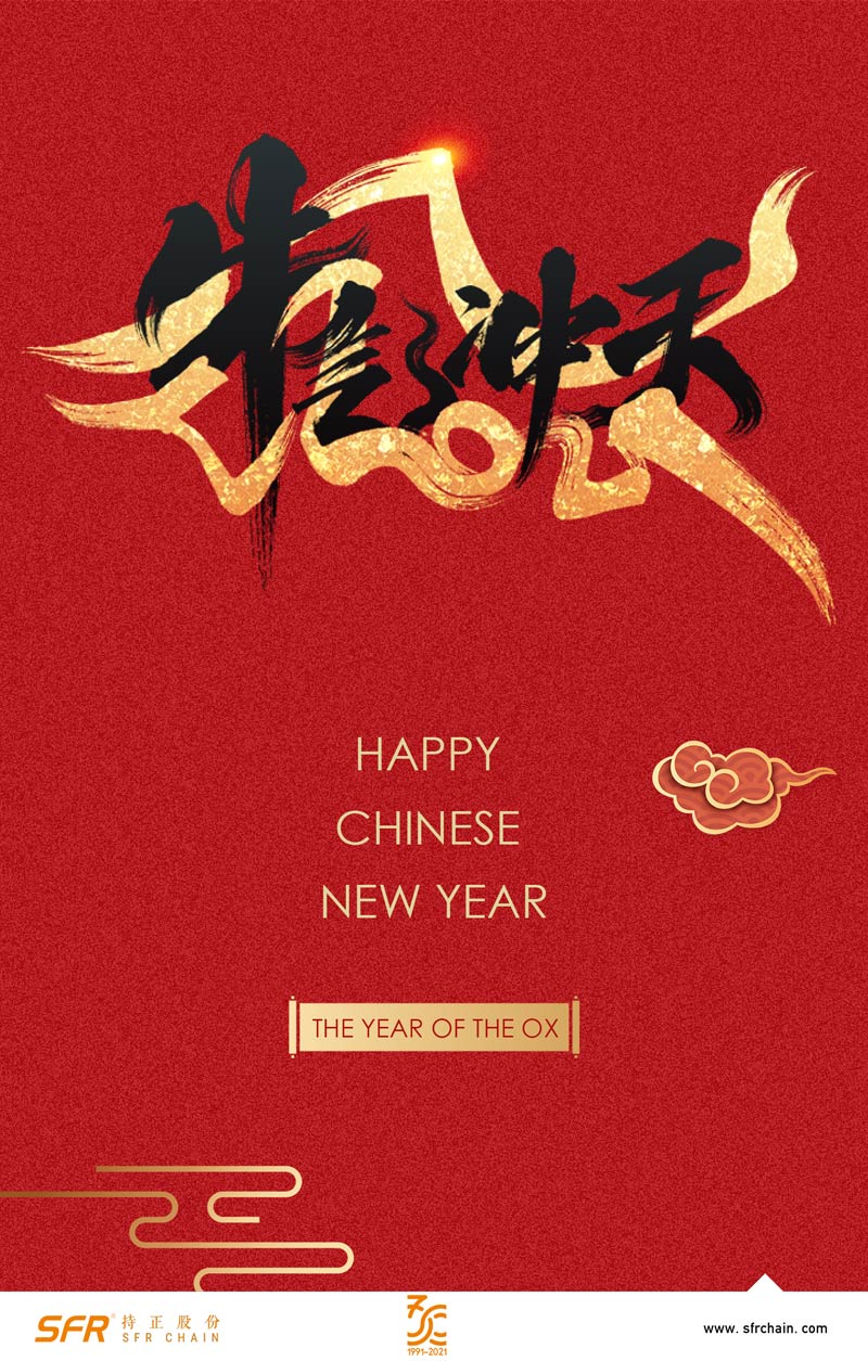Happy Year of the Golden Ox